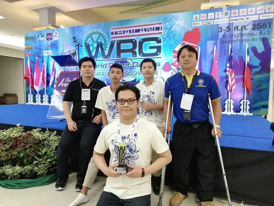 น.ศ. สาขาเทคโนโลยีคอมพิวเตอร์ STC คว้าอันดับ 3   การแข่งขันหุ่นยนต์ World Robot Games 2018