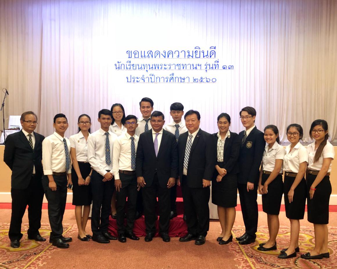 นักศึกษาทุนพระราชทานกัมพูชา STC เข้าเฝ้าฯ สมเด็จพระเทพรัตนราชสุดาฯ